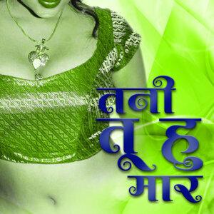 Shania, Guddu Rangeela 歌手頭像