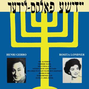Henri Gerro & Rosita Londner
