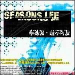 李嘉強 (Seasons Lee) 歌手頭像