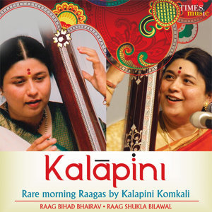 Kalapini Komkali 歌手頭像