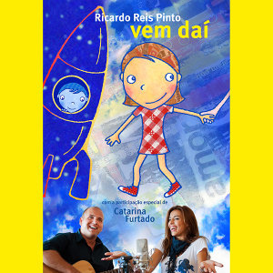 Ricardo Reis Pinto 歌手頭像
