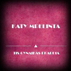 Katy Mpelinta 歌手頭像