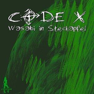 Code X 歌手頭像
