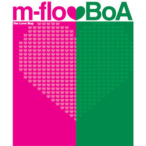 隕-浮流 loves 寶兒 (m-flo loves BoA)