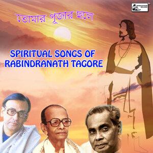 Debabrata Biswas, Subinoy Roy, Ashoketaru Banerjee 歌手頭像