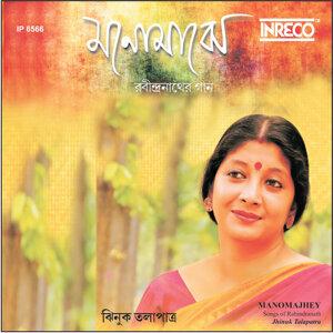 Jhinuk Talapatra 歌手頭像