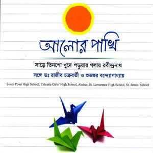 Rajib Chakraborty, Subhankar Banerjee, School Children 歌手頭像