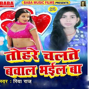 Riya Raj 歌手頭像