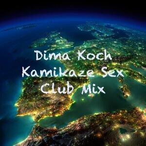 Dima Koch