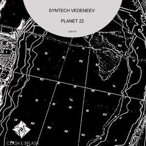 Syntech Vedeneev