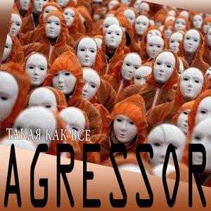 Agressor 歌手頭像