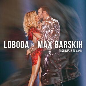 Loboda 歌手頭像