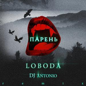 Loboda