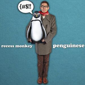 Recess Monkey 歌手頭像