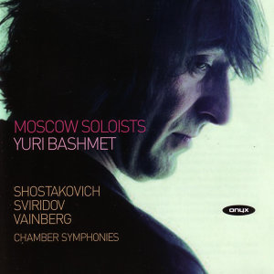 Moscow Soloists -Yuri Bashmet 歌手頭像