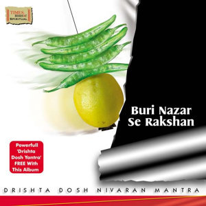 Uday Bhavalkar, Pandit Jasraj 歌手頭像