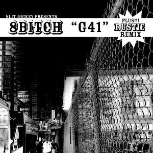 8Bitch