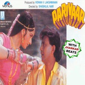 Suresh Wadkar, Anuradha Paudwal 歌手頭像