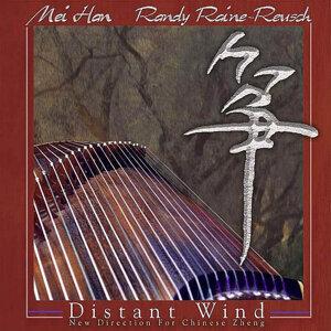 Mei Han and Randy Raine-Reusch 歌手頭像