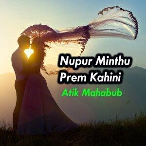 Atik Mahabub 歌手頭像