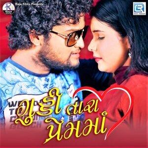 Gopal Rawal 歌手頭像