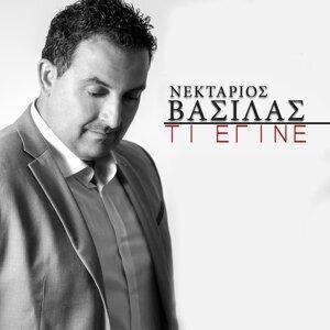Vasilas Nektarios 歌手頭像