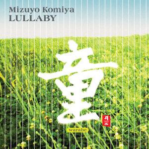 Mizuyo Komiya 歌手頭像