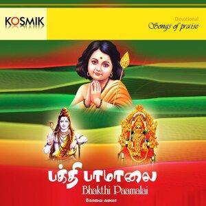 Kovai Kamala 歌手頭像