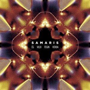 Samaris 歌手頭像