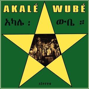 Akalé Wubé 歌手頭像