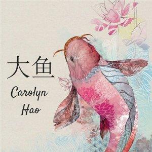 Carolyn Hao Artist photo