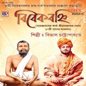 Bibhas Chattopadhyay 歌手頭像