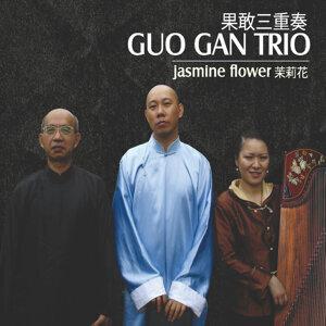 Guo Gan Trio 歌手頭像