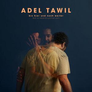 Adel Tawil 歌手頭像