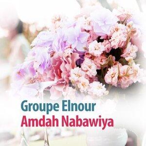 Groupe Elnour 歌手頭像