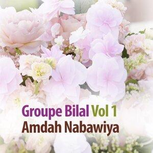 Groupe Bilal 歌手頭像
