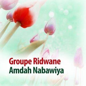 Groupe Ridwane 歌手頭像