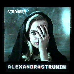 Alexandra Strunin