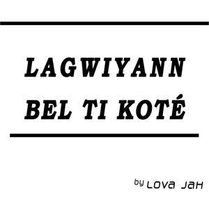 Lova Jah 歌手頭像