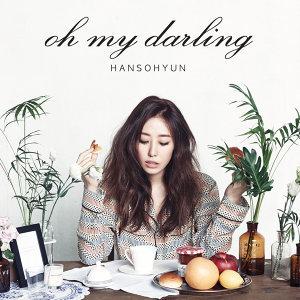 Han So Hyun 歌手頭像