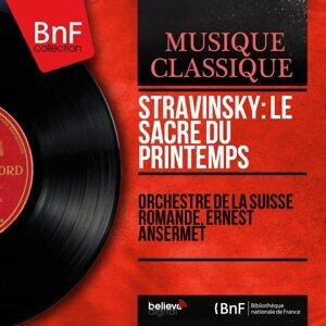 Orchestre de la Suisse Romande, Ernest Ansermet 歌手頭像