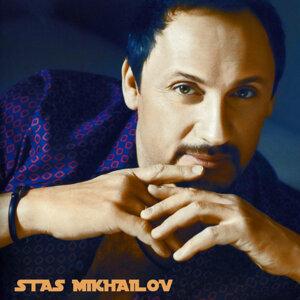 Stas Mikhailov