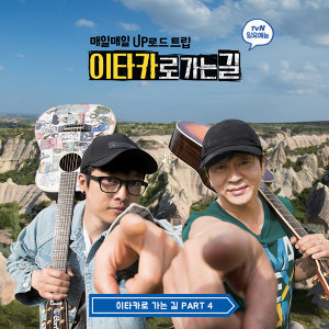 YOON DO HYUN, HA HYUNWOO, LEE HONG GI 歌手頭像