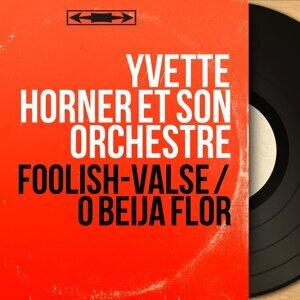 Yvette Horner et son orchestre 歌手頭像