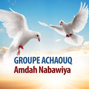Groupe Achaouq 歌手頭像