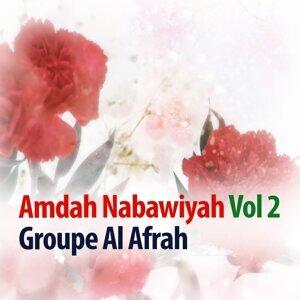 Groupe Al Afrah 歌手頭像