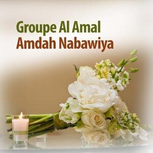 Groupe Al Amal 歌手頭像