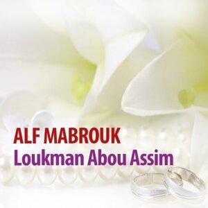Loukman Abou Assim 歌手頭像