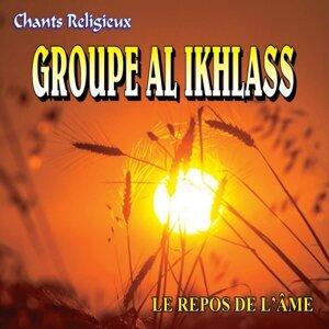 Groupe Al Ikhlass 歌手頭像