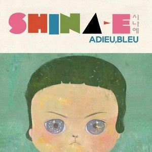 Shina-E 歌手頭像